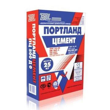 Купи цемент по выгодной цене -8%!!! 5.2 руб мешок