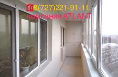Балкон под ключ в алматы от компании atlant.