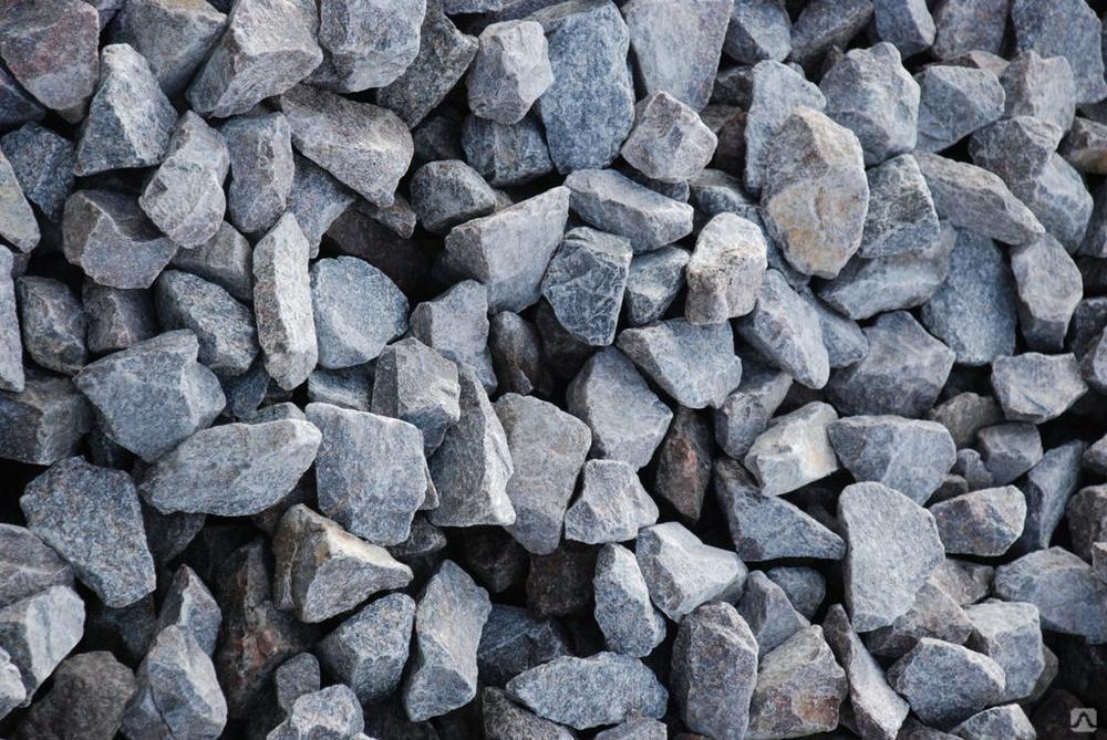 Гравий плотный горных пород для бетона сертификат на цементный раствор м300